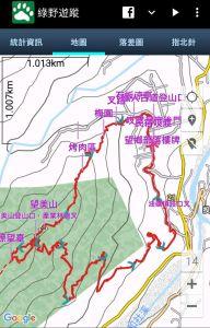 1061202獵人古道