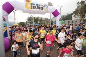 【賽事】聖雅各福群會8公里挑戰賽及2公里親子賽