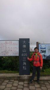 大同山-青龍嶺-大棟山
