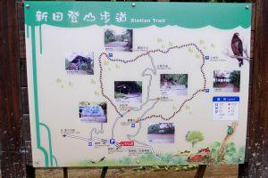 聚興山新田登山步道