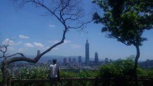 富陽生態公園‧福州山