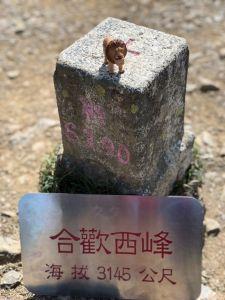 2018/08/12 合歡西峰