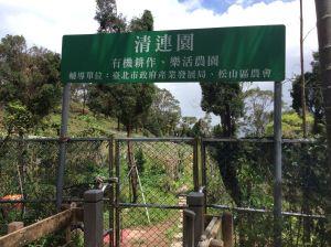 虎山>九五峰>象山親山步道