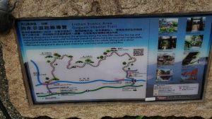 20171125波津加山半日遊H1772