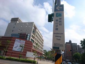 軍艦岩→丹鳳山
