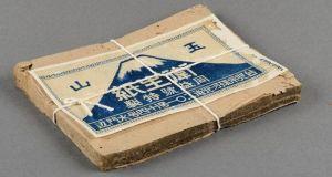 【小知識大發現】玉山衛生紙的奇妙旅程