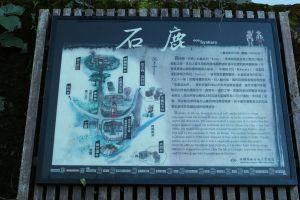 105.11.26新竹 清泉霞喀羅國家步