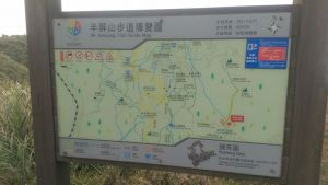 黃金三稜(無耳茶壺山-半平山-燦光寮山)