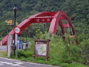 【台中】唐麻丹山、蝴蝶谷瀑布步道