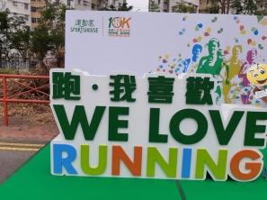 我的十公里比賽初體驗 - 運動家香港十公里挑戰賽2018 (18/11/2018)