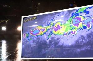 【新聞】梅雨季來了!!請隨時注意天氣的變化!!更要注意~玉山地區聯外道路路況!!