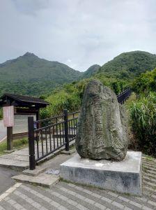 茶壺山步道, 燦光寮山,黃金神社