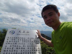 2017年10月7日谷關七雄之老六白毛山