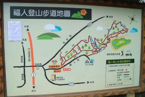 楊梅福人登山步道 20170414