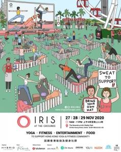 「IRIS At The Grounds 」戶外健康之旅  集瑜伽、健身、音樂和餐飲一次過體驗
