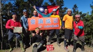 百岳終極南三段
