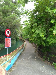 電火圳生態步道20181010
