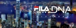 鍛鍊不設限-FILA DNA 帶您展開夏夜城市探險