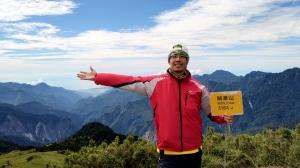 1060721南華山-新北教育局專案