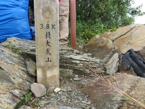 南台之霸~北大武山