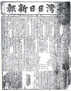 【高山】台灣歷史上最早的登山社─登山會