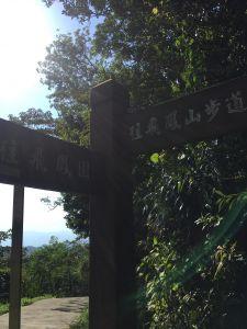 飛鳳山誤入石壁潭