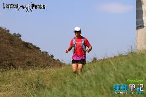 360 Trail Nei Lak Shan Turning Station _5