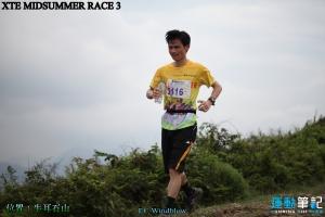牛耳石山 - Part 3 of 5
