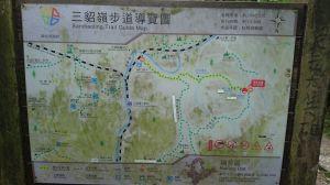 三貂嶺越嶺猴硐