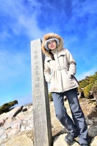 合歡東峰 105.12.18(日)
