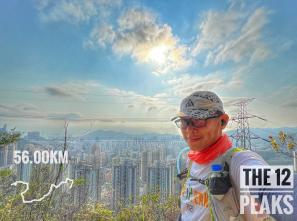 The 12 Peaks 12峰 - 初試山賽