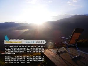 【露營趣】新春的PIZZA TIME-新竹五峰‧野馬農園