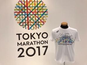 從KyoTo到ToKyo(2017京都馬+東京馬)