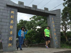 台灣小百岳#005-八里觀音山硬漢嶺
