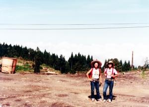 1982年,溪阿縱走