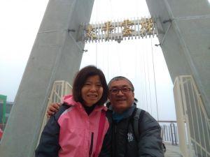 20180130太平雲梯吊橋