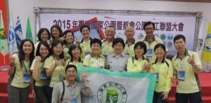 【公告】壽山國家自然公園第3期保育解說志工招募暨訓練課程