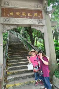 2016-6-28劍潭山