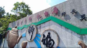 松柏嶺七星陣地公園