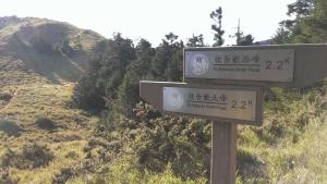 2015/4/2合歡西北峰