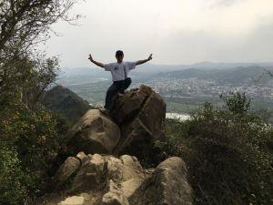 高雄旗尾山