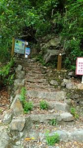 谷關七雄→唐麻丹山