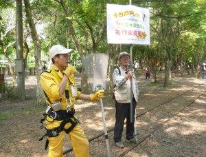 【活動】『森林護管你我他』邀請民眾體驗森林護管工作,一起守護山林