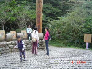 2006 林美磐石步道