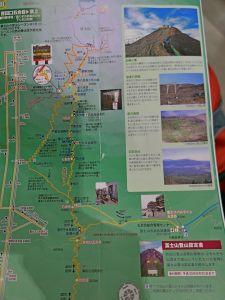 日本最高峰富士山登頂記