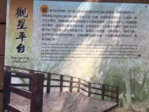 [高雄-大社] 觀音山步道