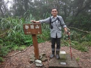 台東都蘭山