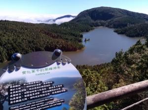 遺世獨立的~翠峰湖