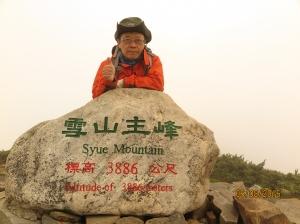 雪山行 20160805-06