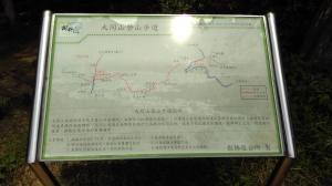 大同山-青龍嶺-大棟山105.08.05